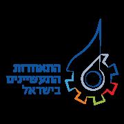 180_לוגו-התאחדות-התעשיינים (1)